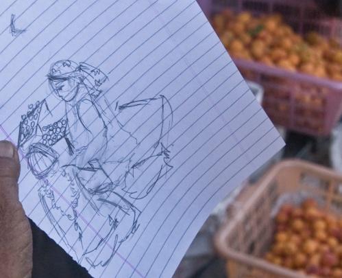 Shahana's Sketch